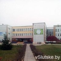 Школа № 13 г. Слуцк