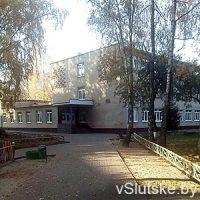 Школа № 6 в Слуцке