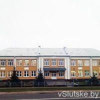 Школа № 9 г. Слуцк