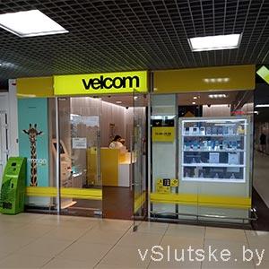 Велком в Слуцке - фирменный центр
