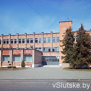 Ямполь-Слуцк