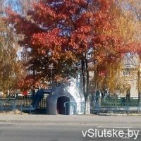 Детский сад № 13 в Слуцке