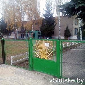 Детский сад № 15 в Слуцке
