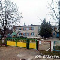 Детский сад № 21 г. Слуцк