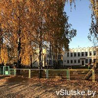 Детский сад № 22 г. Слуцка