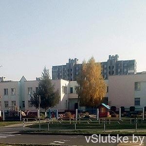 Детский сад № 4 г. Слуцк