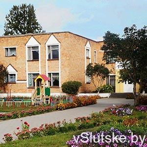 Детский сад № 5 Слуцк