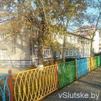 Детский сад № 7 г. Слуцк
