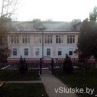Детский сад № 9 г. Слуцк