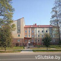 Зональный государственный архив в г. Слуцке